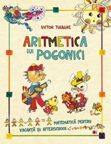 aritmetica_Pogonici_Tulbure_coperta1