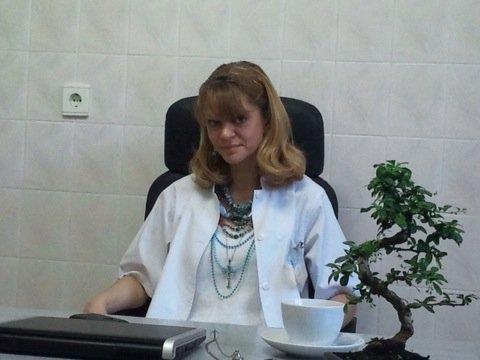 dr Carmen Curea